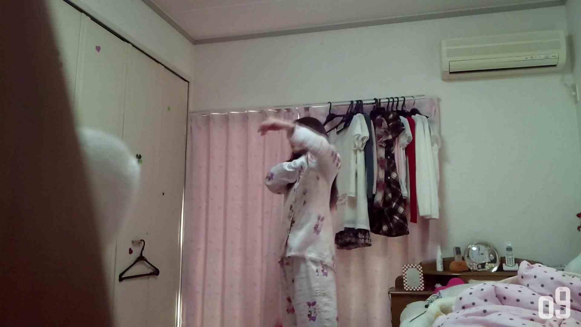 vol.2 瑞希ちゃんの自宅公開!寝起きの着替え・・・ラリルそー 着替え | エッチなOL  77pic 19