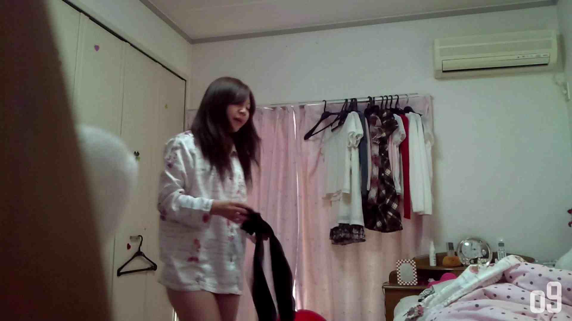 vol.2 瑞希ちゃんの自宅公開!寝起きの着替え・・・ラリルそー フェチ われめAV動画紹介 77pic 23