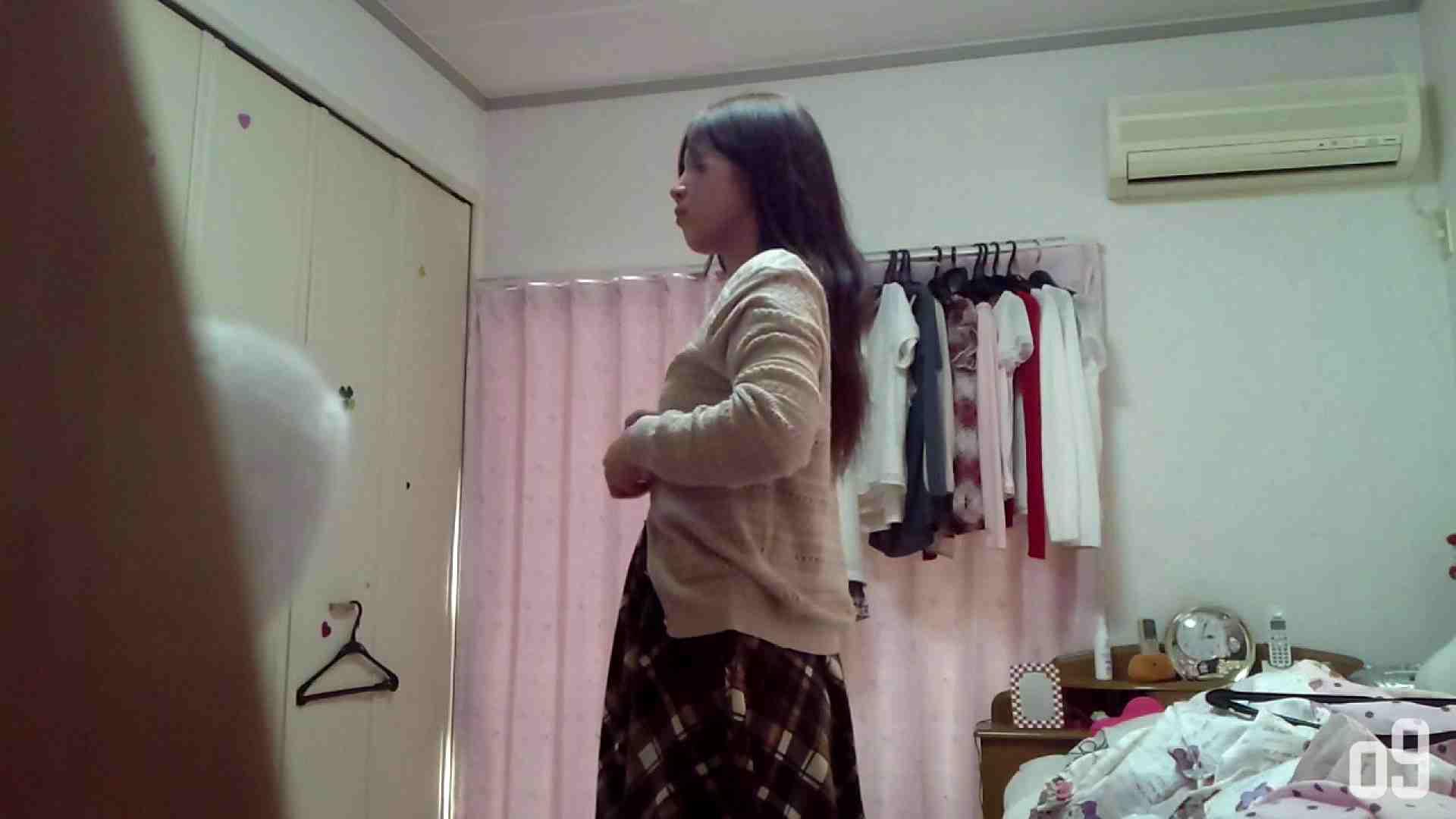 vol.2 瑞希ちゃんの自宅公開!寝起きの着替え・・・ラリルそー フェチ われめAV動画紹介 77pic 53