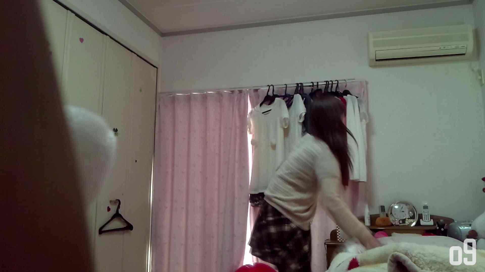 vol.2 瑞希ちゃんの自宅公開!寝起きの着替え・・・ラリルそー 着替え | エッチなOL  77pic 76
