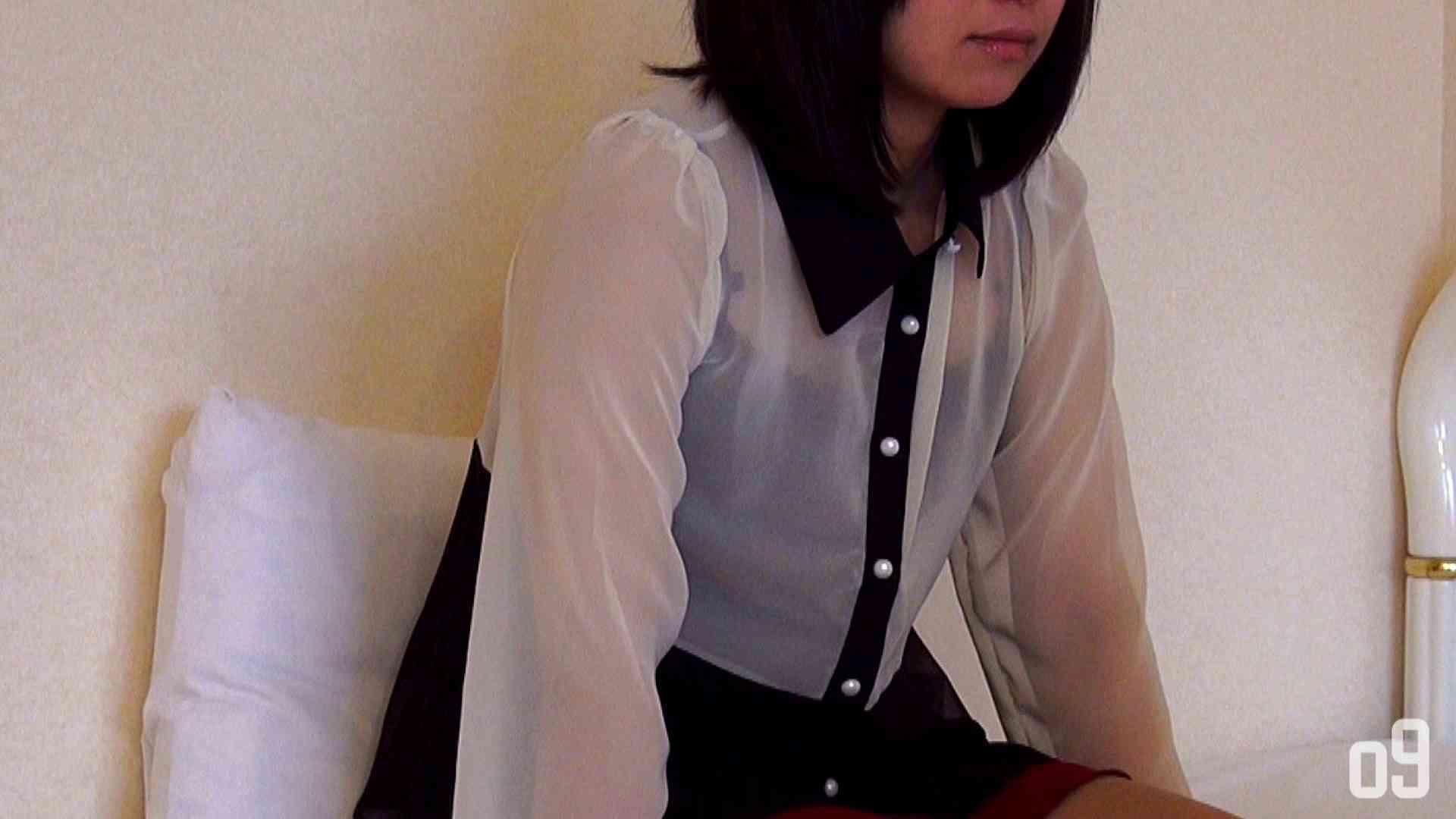 vol.1 撮影内容未確定の中、まずは私服姿撮り エッチなOL | 顔出しNG一般女性  80pic 1