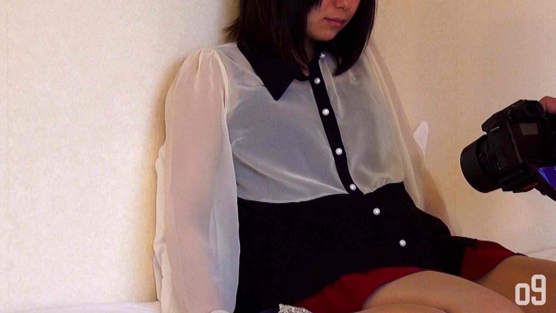 vol.1 撮影内容未確定の中、まずは私服姿撮り エッチなOL | 顔出しNG一般女性  80pic 35