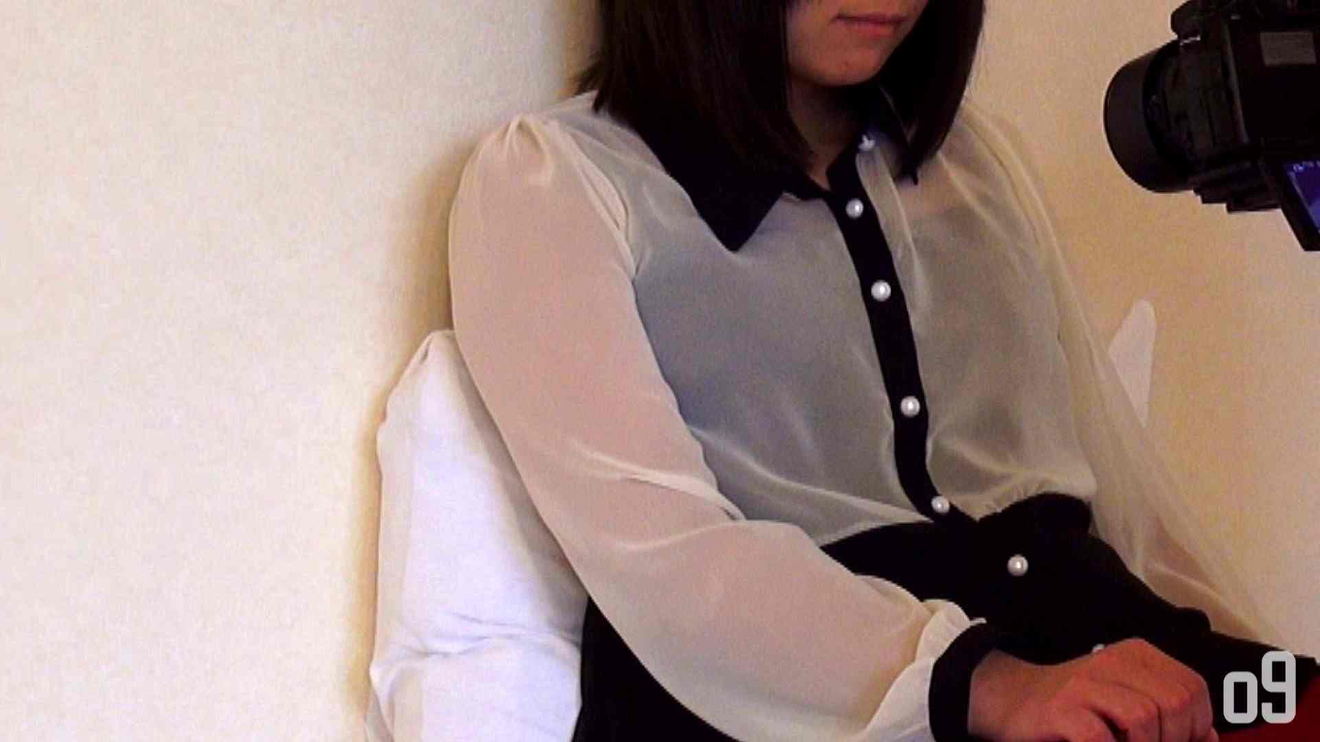 vol.1 撮影内容未確定の中、まずは私服姿撮り エッチなOL | 顔出しNG一般女性  80pic 55