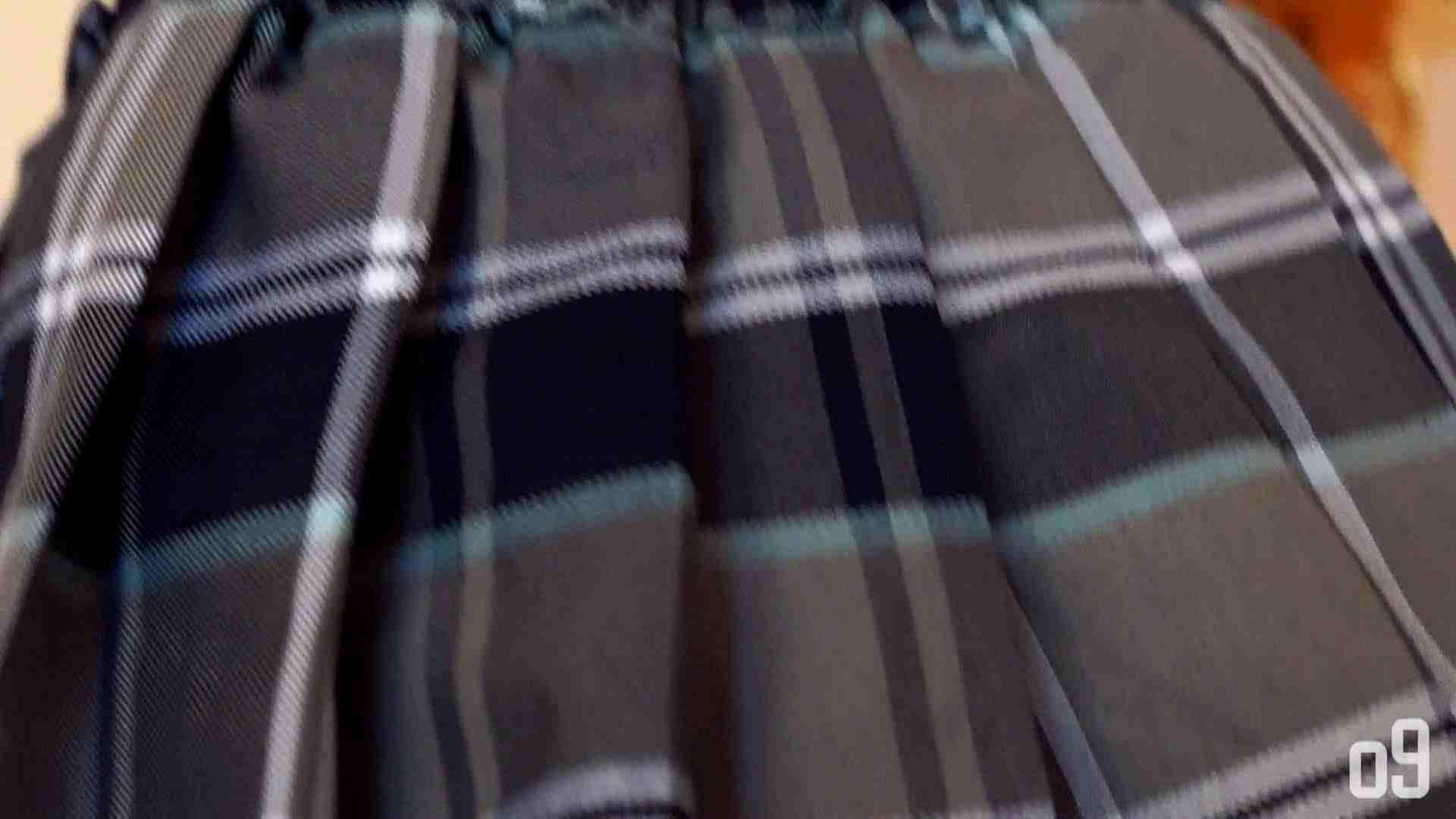 vol.2 制服に着替えてもらいました。 着替え オメコ動画キャプチャ 87pic 43