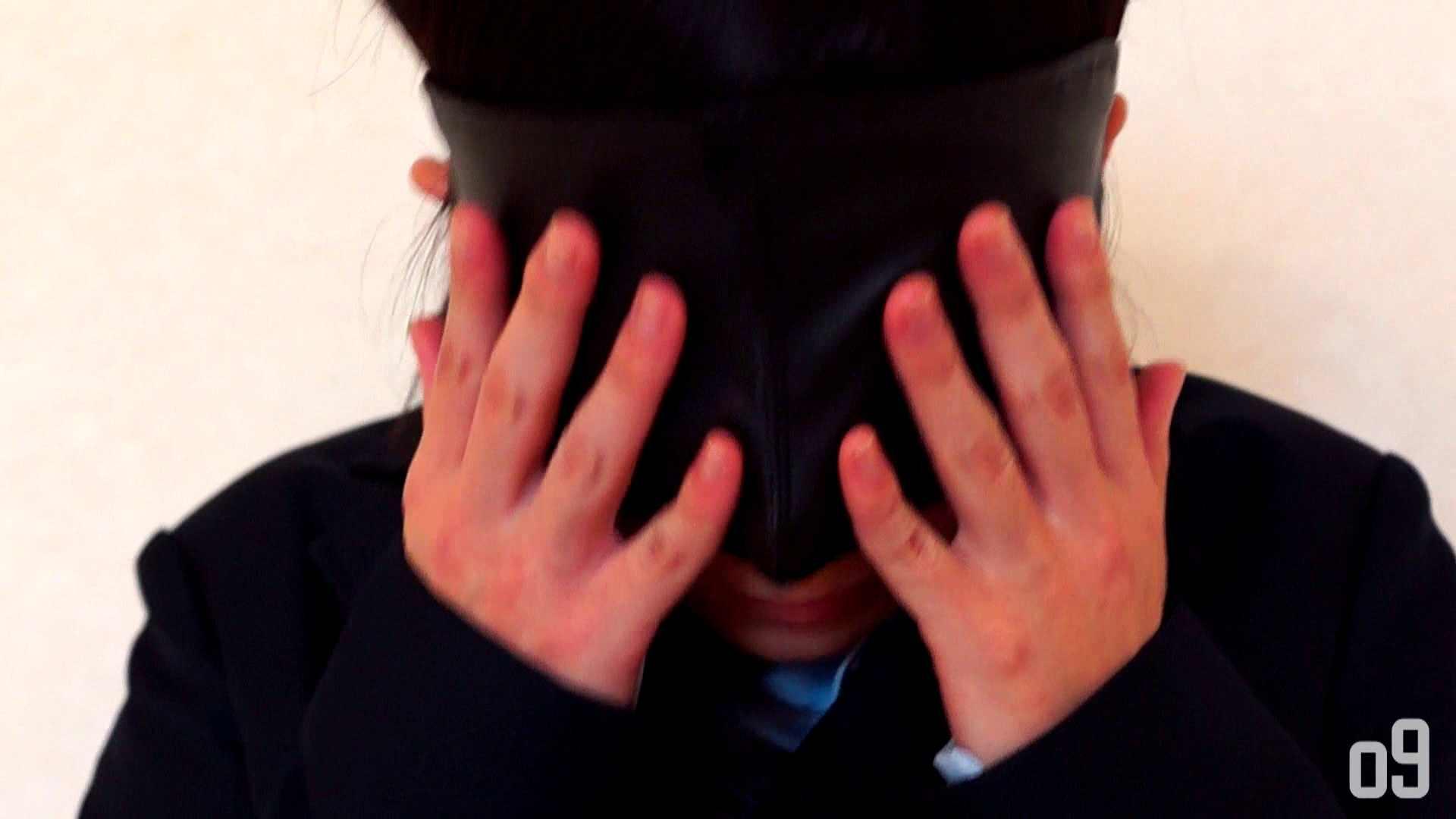 vol.2 制服に着替えてもらいました。 着替え オメコ動画キャプチャ 87pic 83