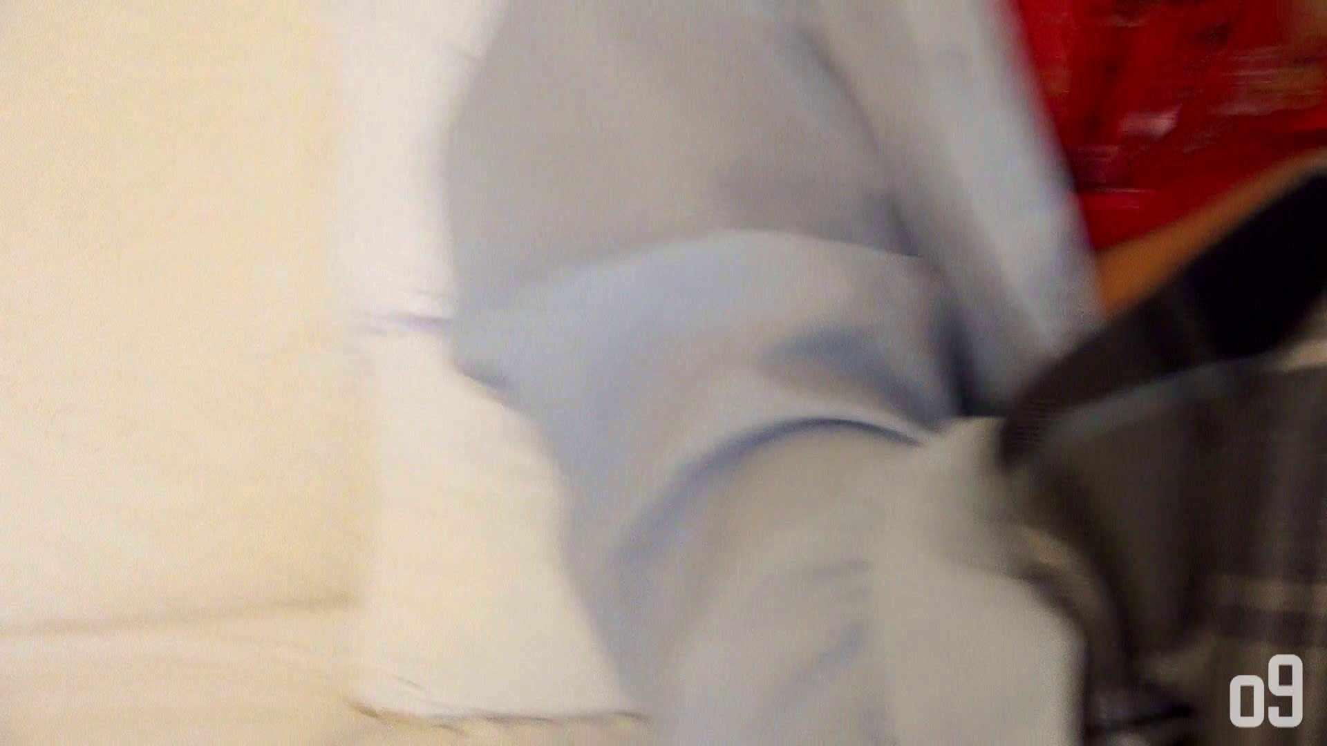 vol.6 TKSさんが震える!留華ちゃんの不慣れな手コキで念願の射精! 顔出しNG一般女性 | エッチなOL  99pic 1