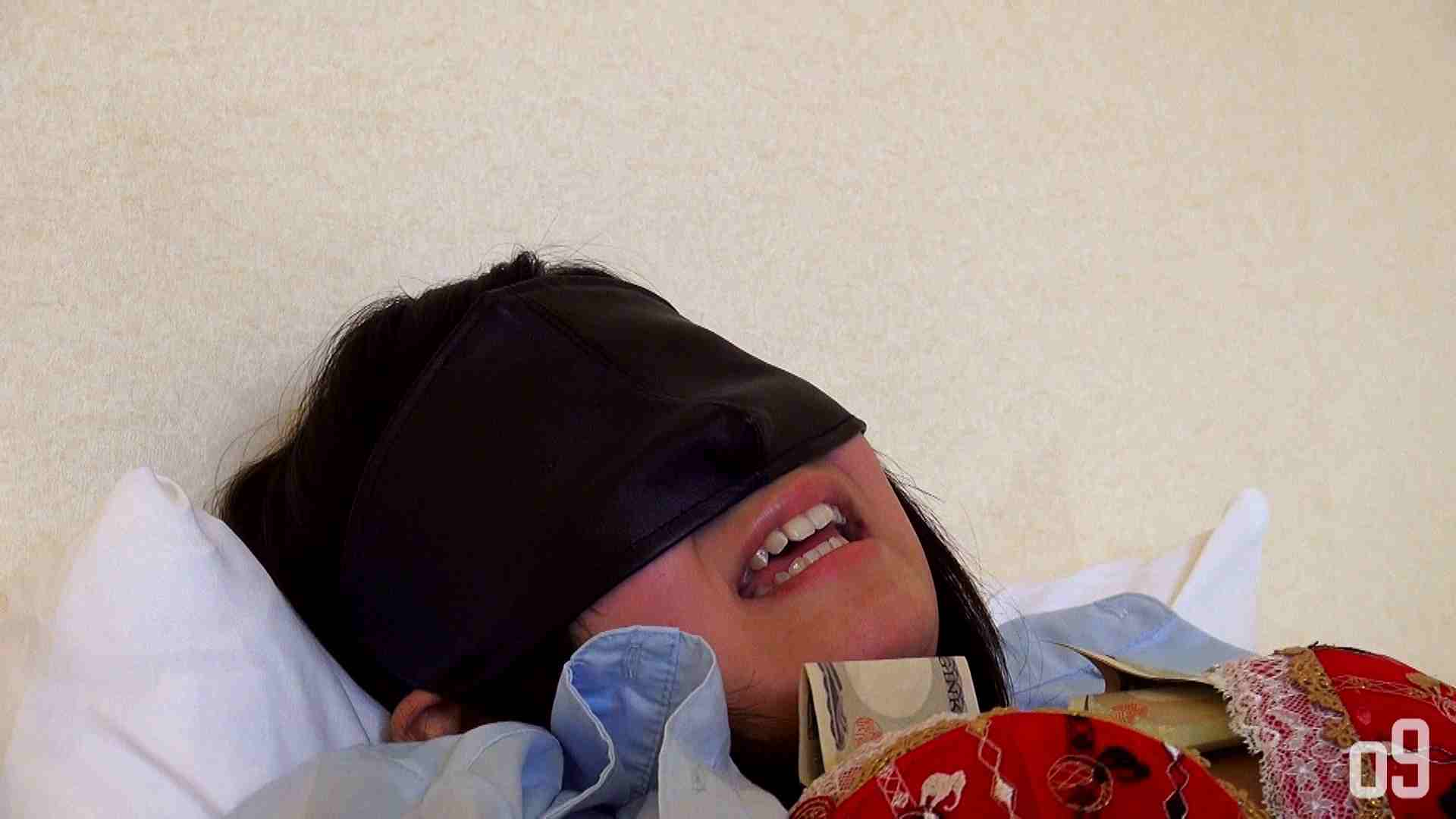 vol.6 TKSさんが震える!留華ちゃんの不慣れな手コキで念願の射精! 顔出しNG一般女性 | エッチなOL  99pic 11
