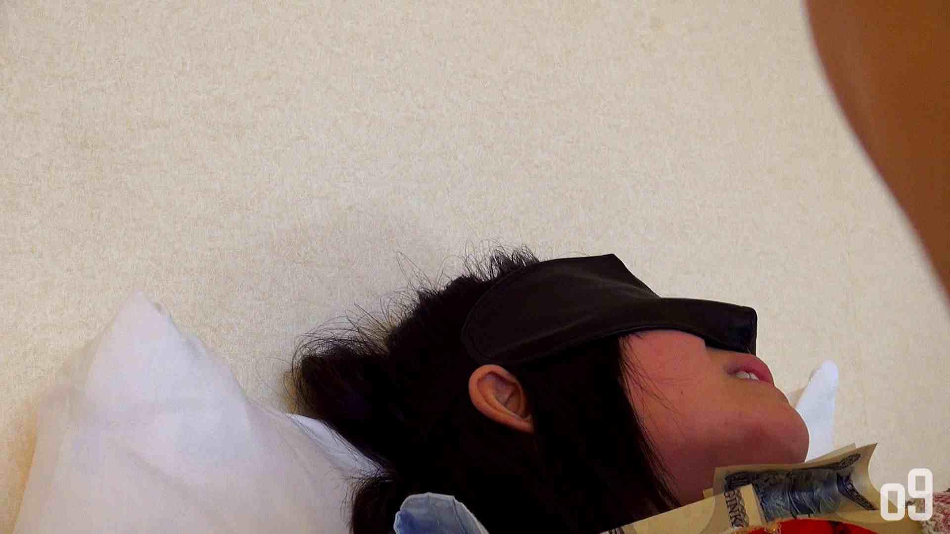 vol.6 TKSさんが震える!留華ちゃんの不慣れな手コキで念願の射精! 顔出しNG一般女性 | エッチなOL  99pic 25