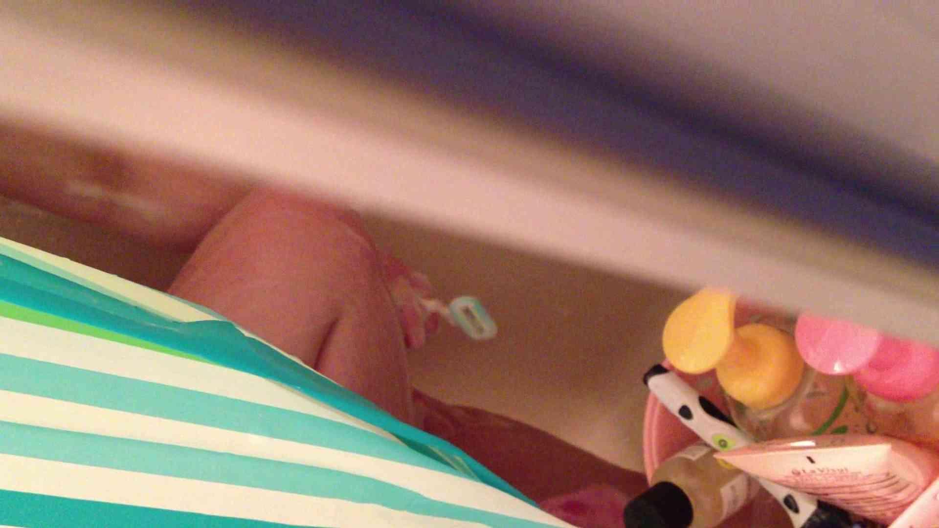 16(16日目)シャワー中にムダ毛処理をする彼女 パイパン | 一般投稿  94pic 16