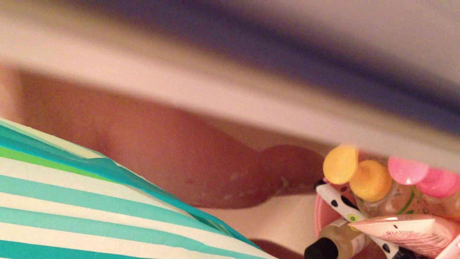 16(16日目)シャワー中にムダ毛処理をする彼女 シャワー 盗撮画像 94pic 17