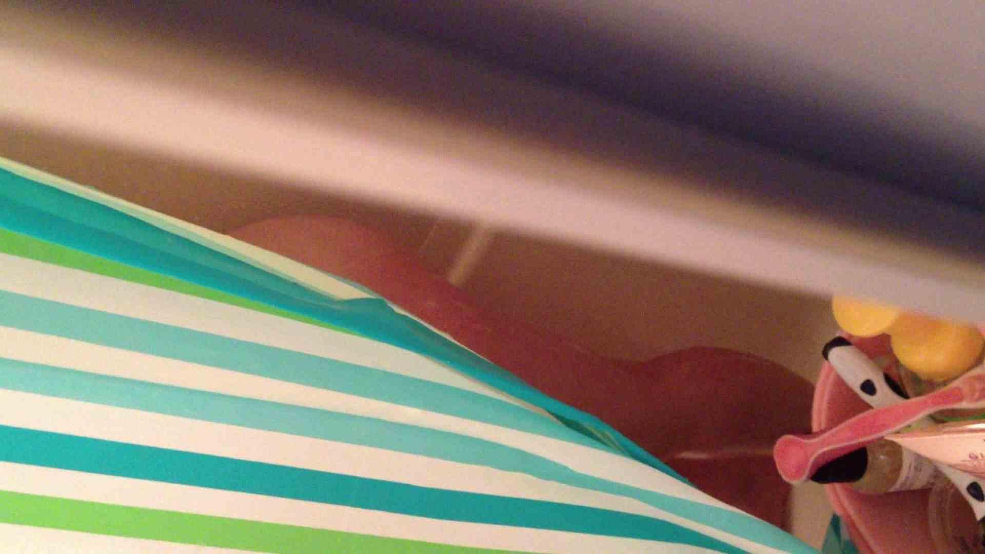 16(16日目)シャワー中にムダ毛処理をする彼女 シャワー 盗撮画像 94pic 44