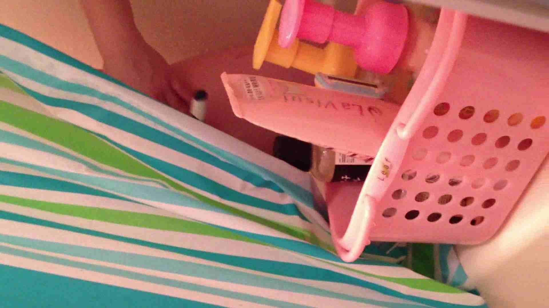 16(16日目)シャワー中にムダ毛処理をする彼女 パイパン | 一般投稿  94pic 88