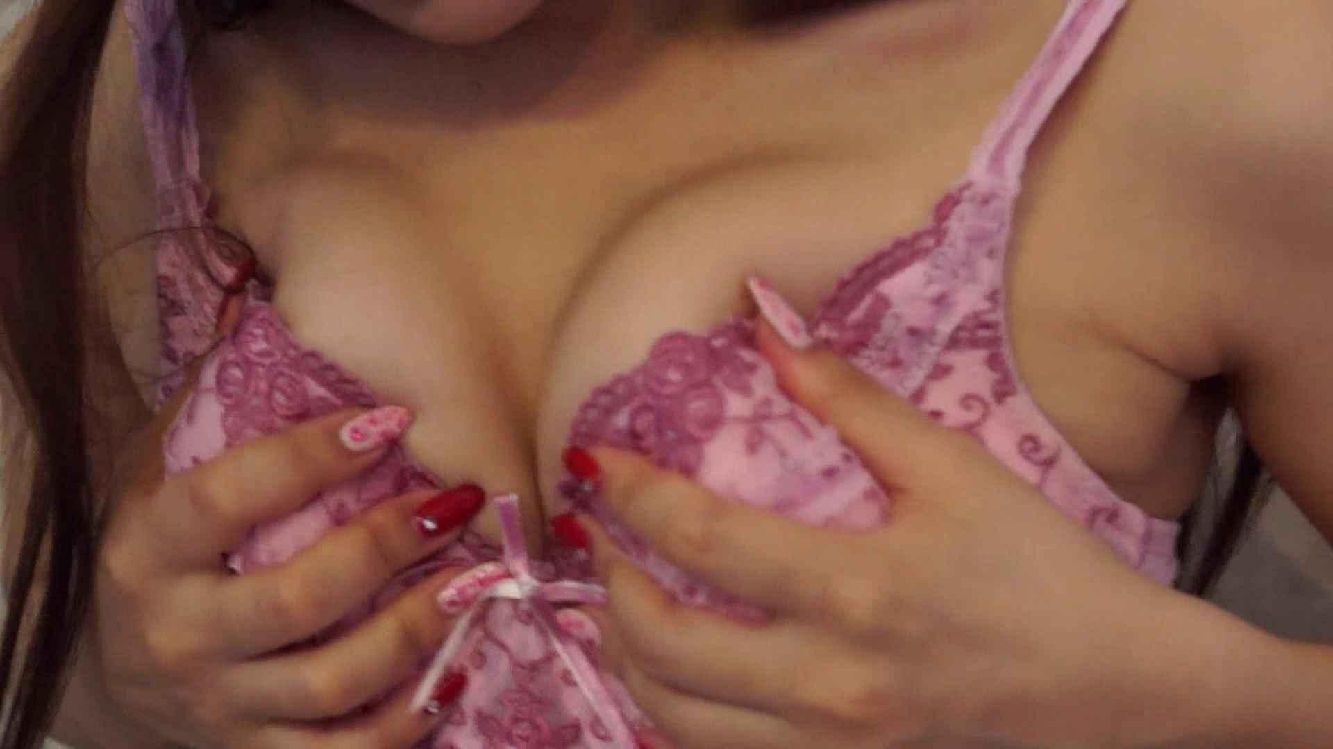 vol.6 恥ずかしそうに胸を揉む夏実ちゃん、逆にいい映像ですね。 エッチなOL | 顔出しNG一般女性  110pic 61