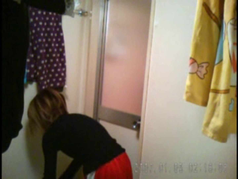 父親が自宅で嬢の入浴を4年間にわたって盗撮した映像が流出 流出作品   盗撮  76pic 1