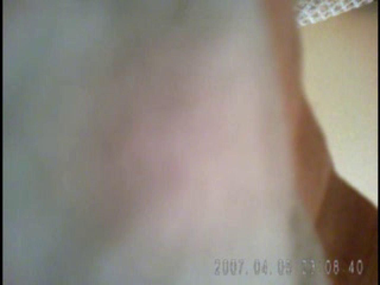 父親が自宅で嬢の入浴を4年間にわたって盗撮した映像が流出 流出作品   盗撮  76pic 25