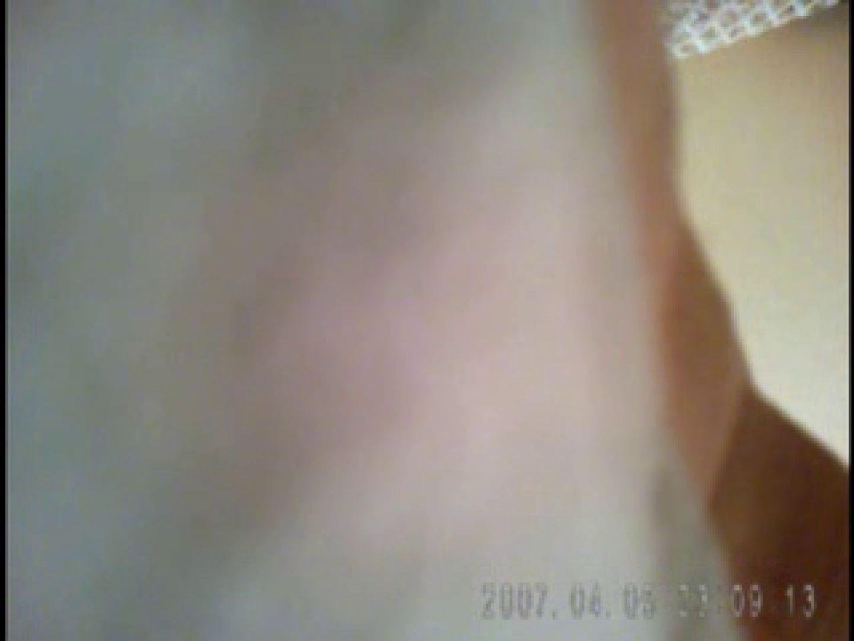 父親が自宅で嬢の入浴を4年間にわたって盗撮した映像が流出 流出作品  76pic 28