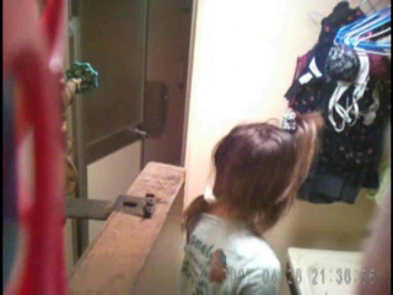 父親が自宅で嬢の入浴を4年間にわたって盗撮した映像が流出 流出作品   盗撮  76pic 33