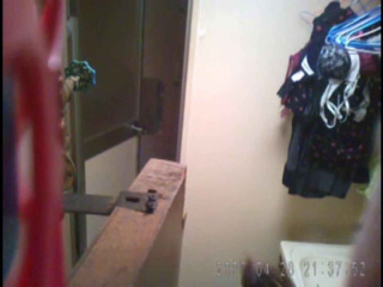 父親が自宅で嬢の入浴を4年間にわたって盗撮した映像が流出 流出作品   盗撮  76pic 37