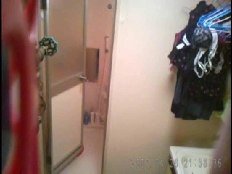 父親が自宅で嬢の入浴を4年間にわたって盗撮した映像が流出 流出作品  76pic 40