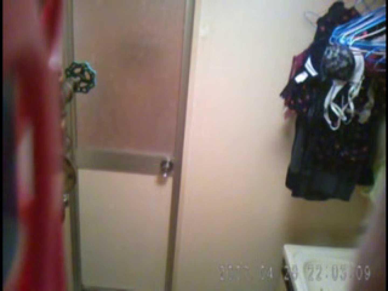 父親が自宅で嬢の入浴を4年間にわたって盗撮した映像が流出 入浴映像 盗撮動画紹介 76pic 58