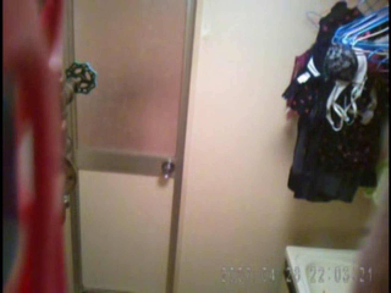父親が自宅で嬢の入浴を4年間にわたって盗撮した映像が流出 脱衣所 われめAV動画紹介 76pic 59
