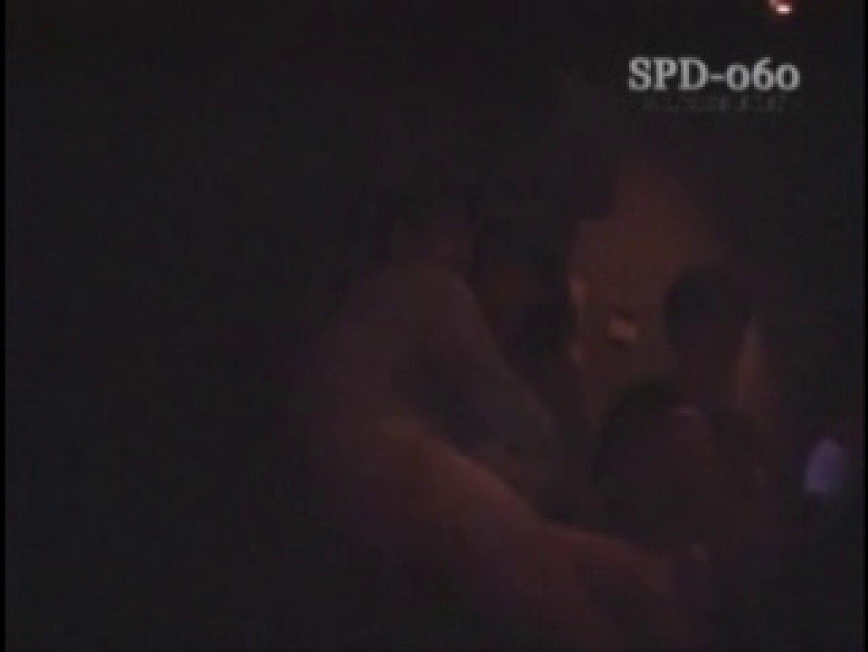 プライベートアイズカップル喫茶 1 プライベート映像 のぞき動画キャプチャ 89pic 7