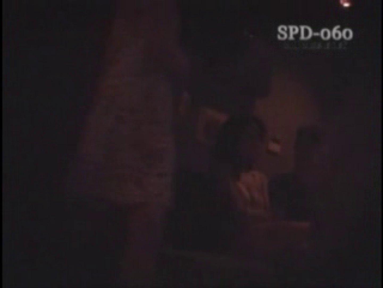 プライベートアイズカップル喫茶 1 プライベート映像 のぞき動画キャプチャ 89pic 11