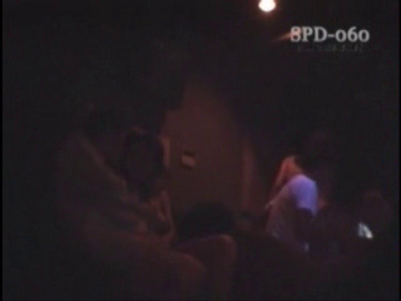 プライベートアイズカップル喫茶 1 プライベート映像 のぞき動画キャプチャ 89pic 43