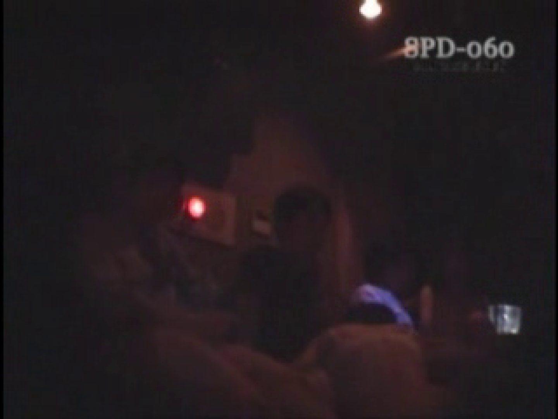 プライベートアイズカップル喫茶 1 プライベート映像 のぞき動画キャプチャ 89pic 47