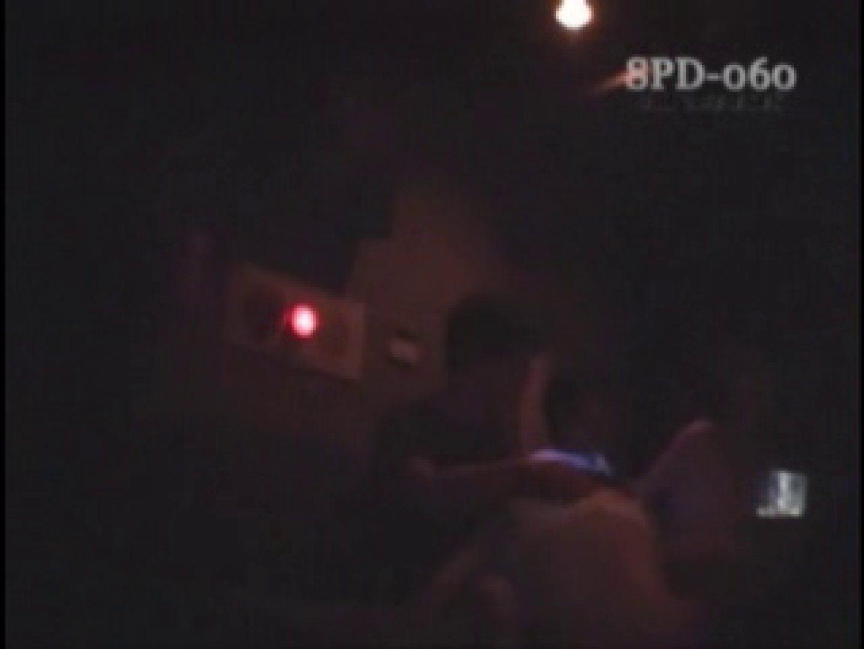プライベートアイズカップル喫茶 1 プライベート映像 のぞき動画キャプチャ 89pic 51