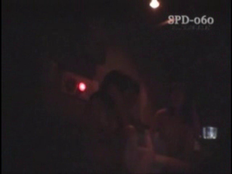 プライベートアイズカップル喫茶 1 プライベート映像 のぞき動画キャプチャ 89pic 79