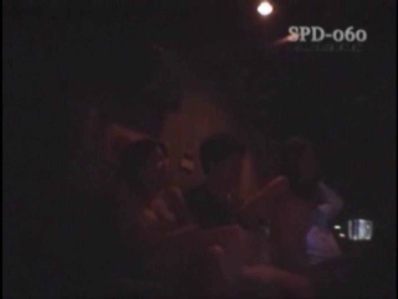 プライベートアイズカップル喫茶 1 プライベート映像 のぞき動画キャプチャ 89pic 83