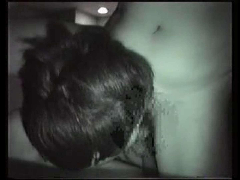 素人SEX隠し撮り 素人のぞき   隠撮  97pic 26