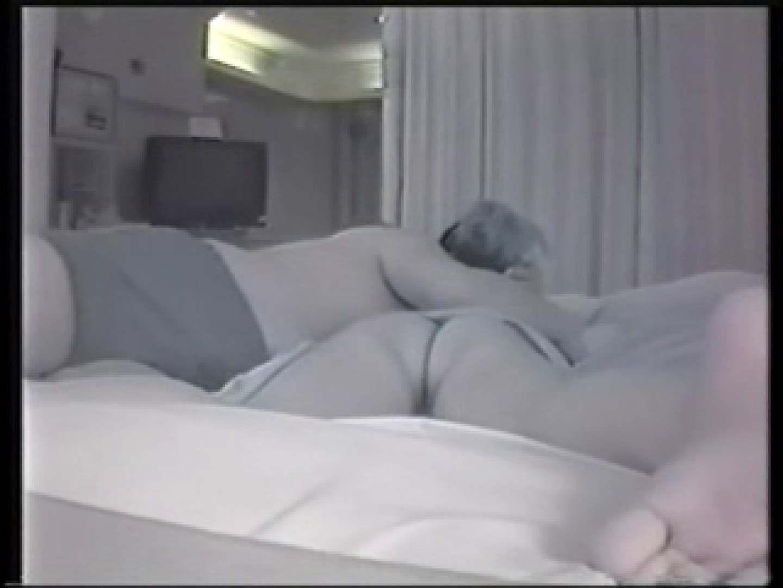 素人SEX隠し撮り 4 隠撮 AV動画キャプチャ 106pic 39