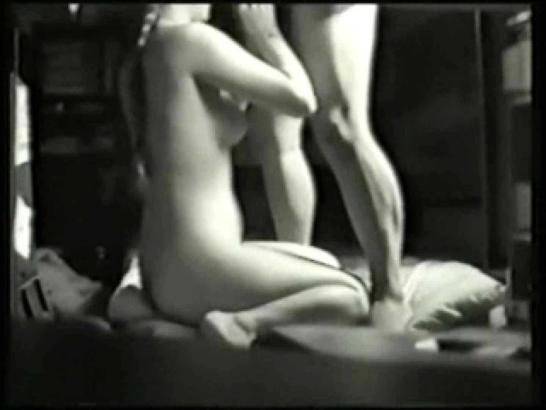 素人SEX隠し撮り 5 隠撮 | 素人のぞき  66pic 46