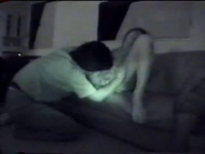 赤外線隠し撮り カップル喫茶 最後は妊婦を皆で堪能 カップル 盗み撮り動画 97pic 55