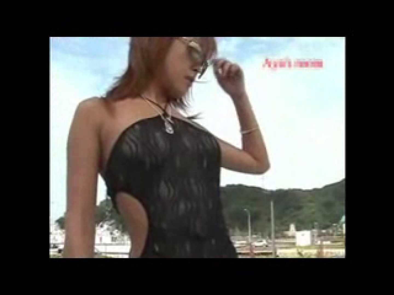 伝説の露出女神 特集1 エッチな熟女 | 0  68pic 23