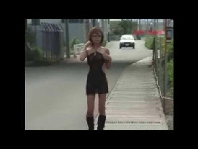 伝説の露出女神 特集1 エッチな熟女 | 0  68pic 39