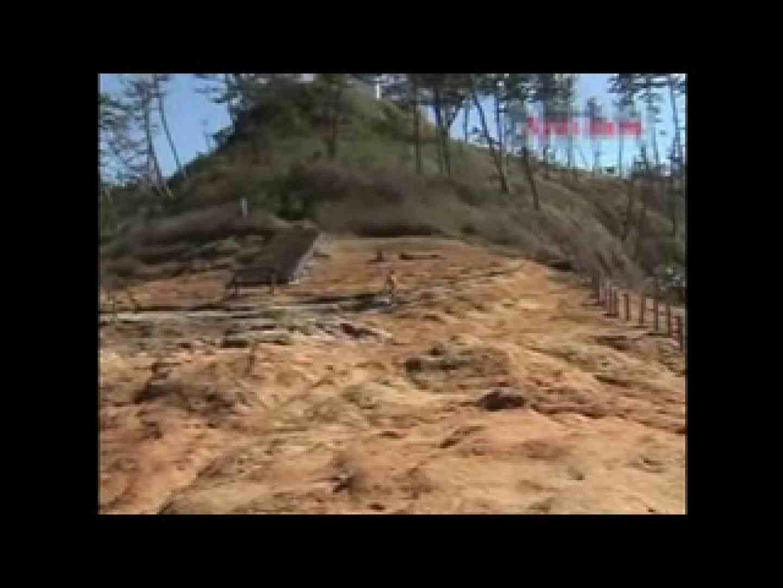伝説の露出女神 特集1 エッチな熟女 | 0  68pic 55