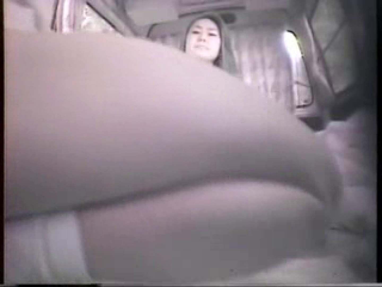 大学教授がワンボックスカーで援助しちゃいました。 SEX映像 | ギャルのエロ動画  76pic 25
