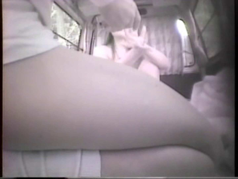 大学教授がワンボックスカーで援助しちゃいました。 SEX映像 | ギャルのエロ動画  76pic 27