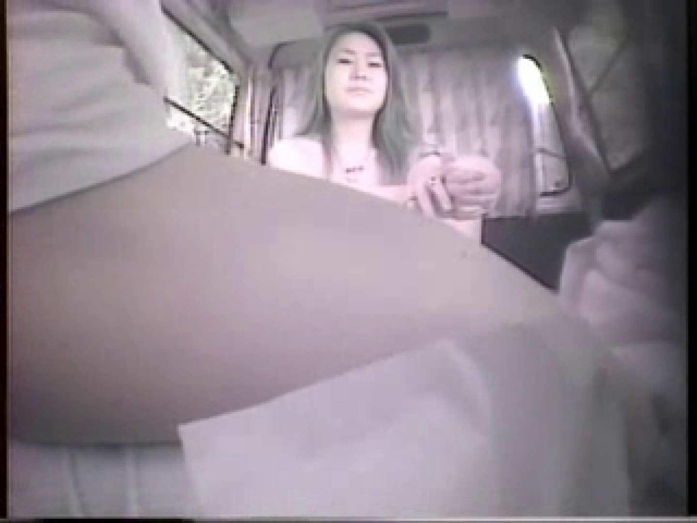 大学教授がワンボックスカーで援助しちゃいました。 SEX映像 | ギャルのエロ動画  76pic 31