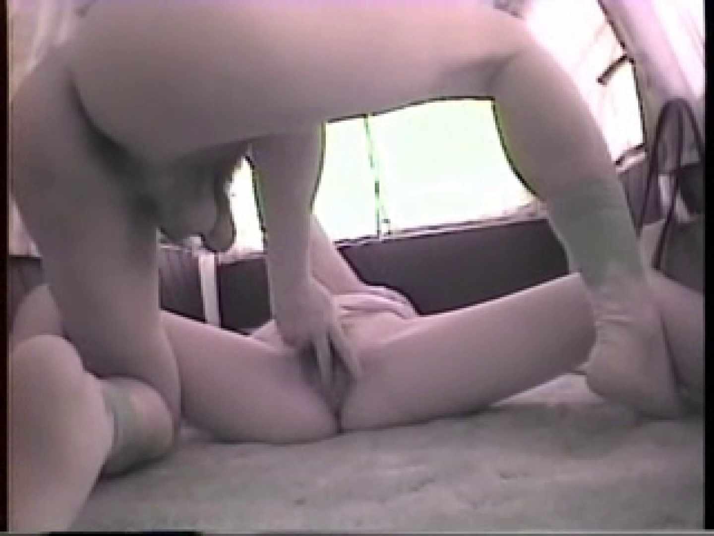大学教授がワンボックスカーで援助しちゃいました。vol.3 ギャルのエロ動画 オメコ動画キャプチャ 50pic 29