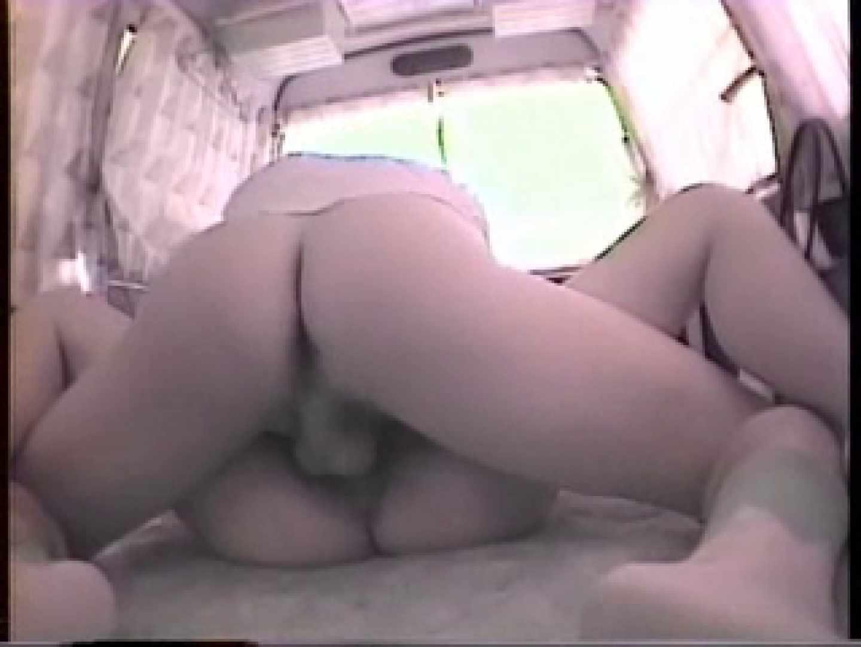 大学教授がワンボックスカーで援助しちゃいました。vol.3 ギャルのエロ動画 オメコ動画キャプチャ 50pic 35