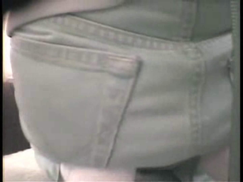 大学教授がワンボックスカーで援助しちゃいました。vol.4 エッチなOL | ギャルのエロ動画  101pic 1