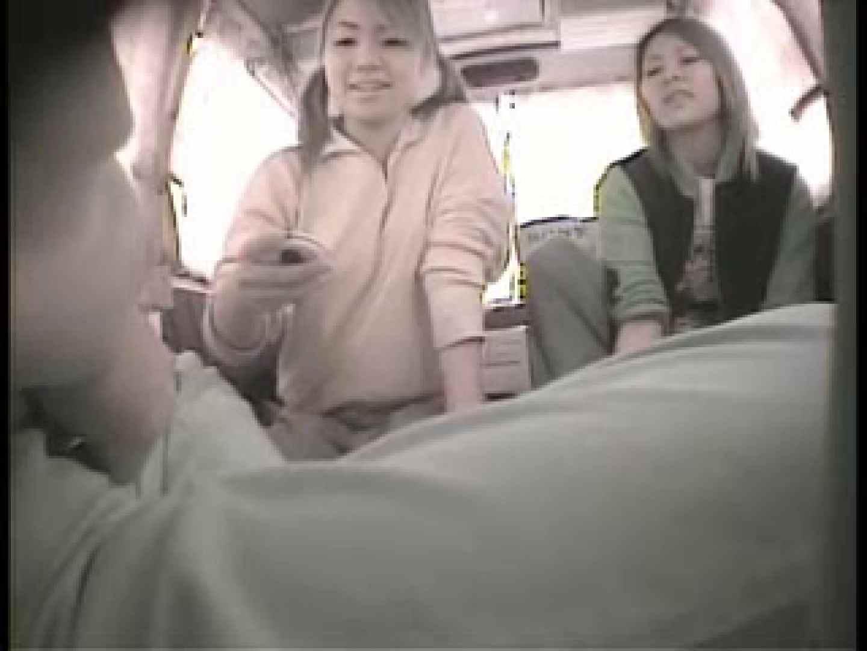 大学教授がワンボックスカーで援助しちゃいました。vol.4 一般投稿 SEX無修正画像 101pic 5