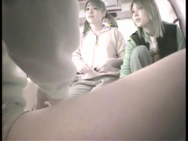 大学教授がワンボックスカーで援助しちゃいました。vol.4 一般投稿 SEX無修正画像 101pic 17