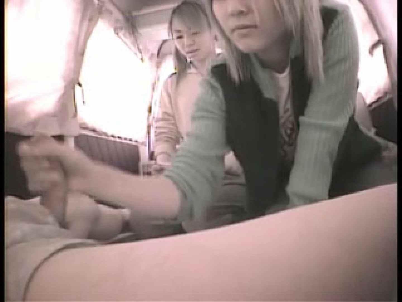 大学教授がワンボックスカーで援助しちゃいました。vol.4 一般投稿 SEX無修正画像 101pic 20