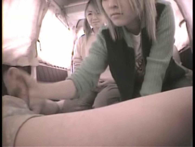 大学教授がワンボックスカーで援助しちゃいました。vol.4 エッチなOL | ギャルのエロ動画  101pic 22