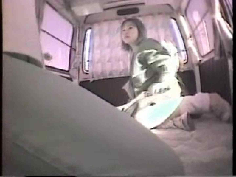 大学教授がワンボックスカーで援助しちゃいました。vol.4 一般投稿 SEX無修正画像 101pic 59